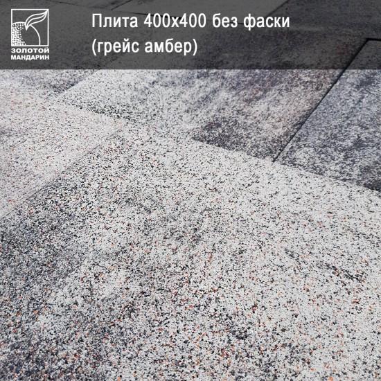 Плита 400х400 без фаски h = 60 мм