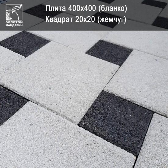Плита 400х400 h = 60 мм