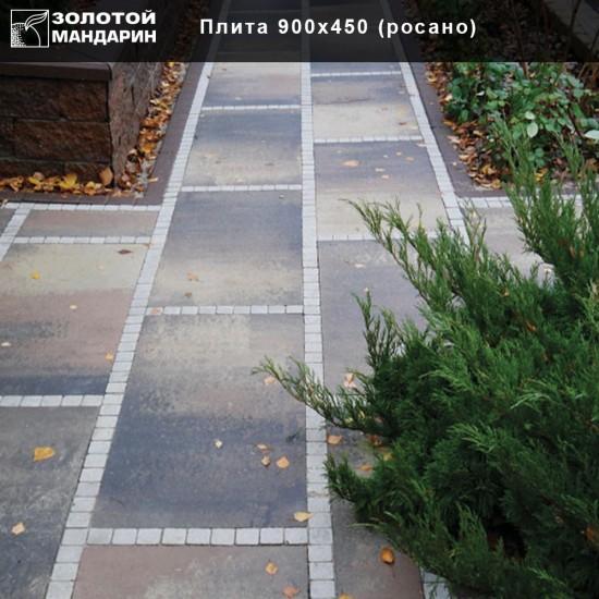 Тротуарна Плита 900х450
