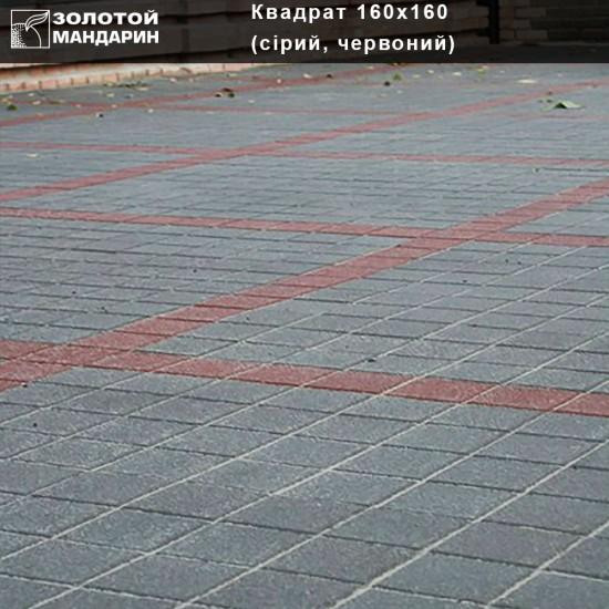 Бруківка Квадрат 160х160