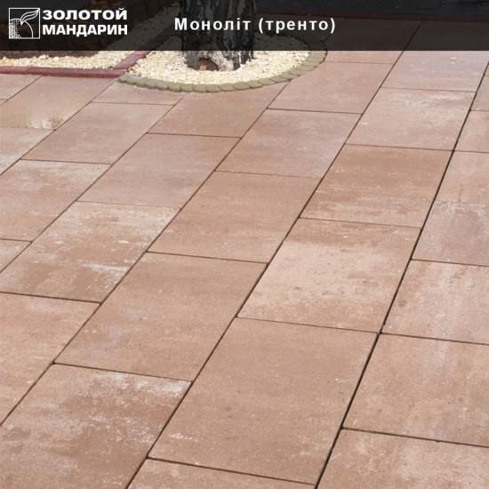 Тротуарна плитка Моноліт