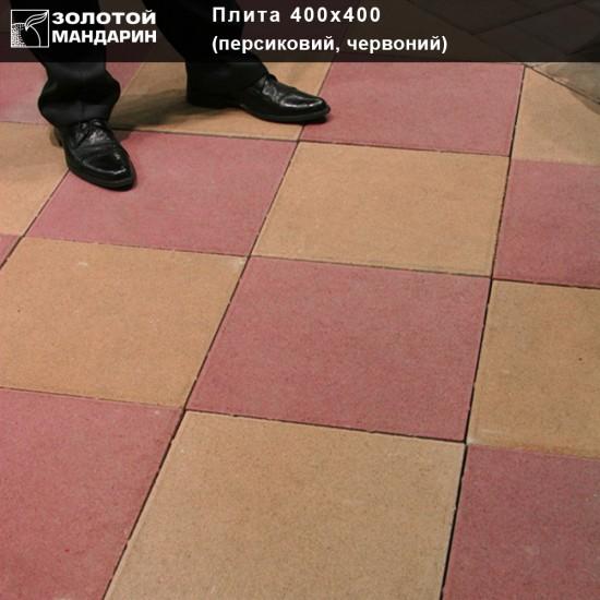 Тротуарна Плита 400х400