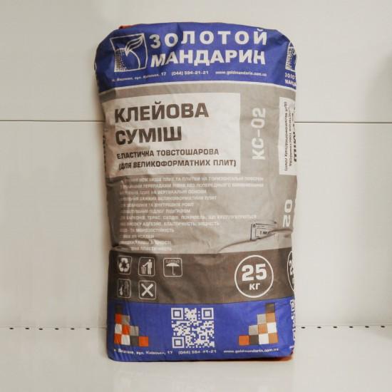 Клейова суміш еластична товстошарова  (для великоформатних плит) КС-02