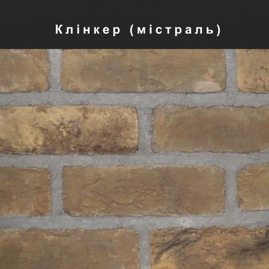 Клінкер