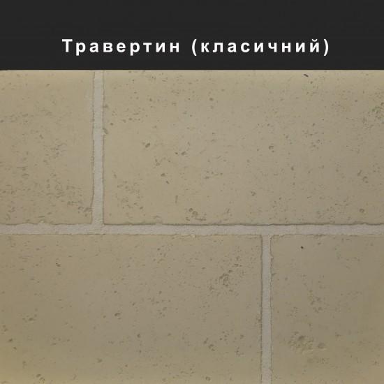 Травертин облицовочный камень