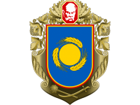 Черкаська