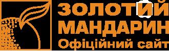 Лого Золотой мандарин